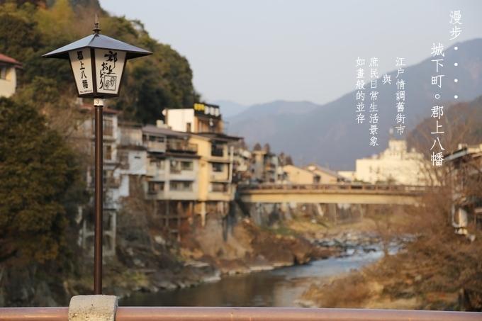 20130306_ToyamaJapan_2493 ff bbb