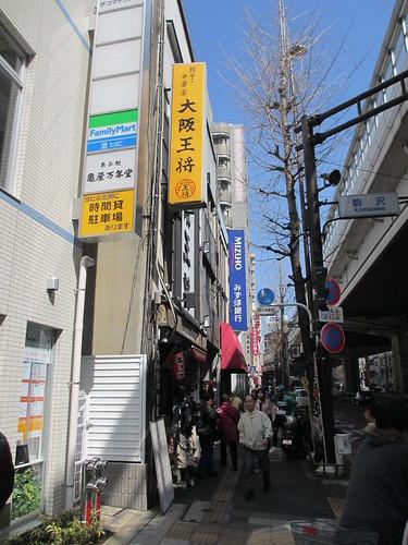 餃子ポタリング2013.3.22
