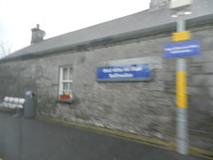 Galway day-trip - Blurry Ballinasloe..