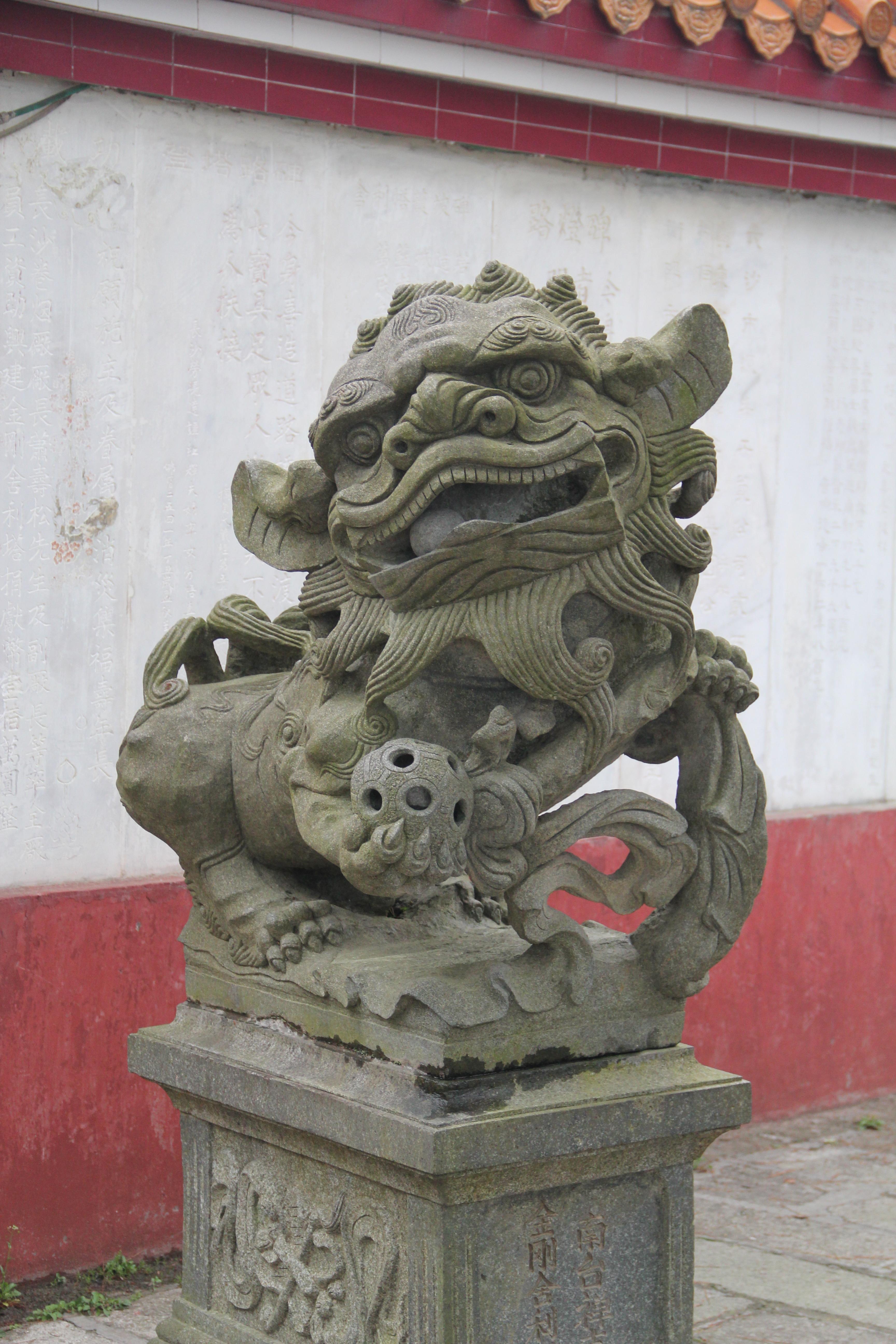 Hengyang hunan china