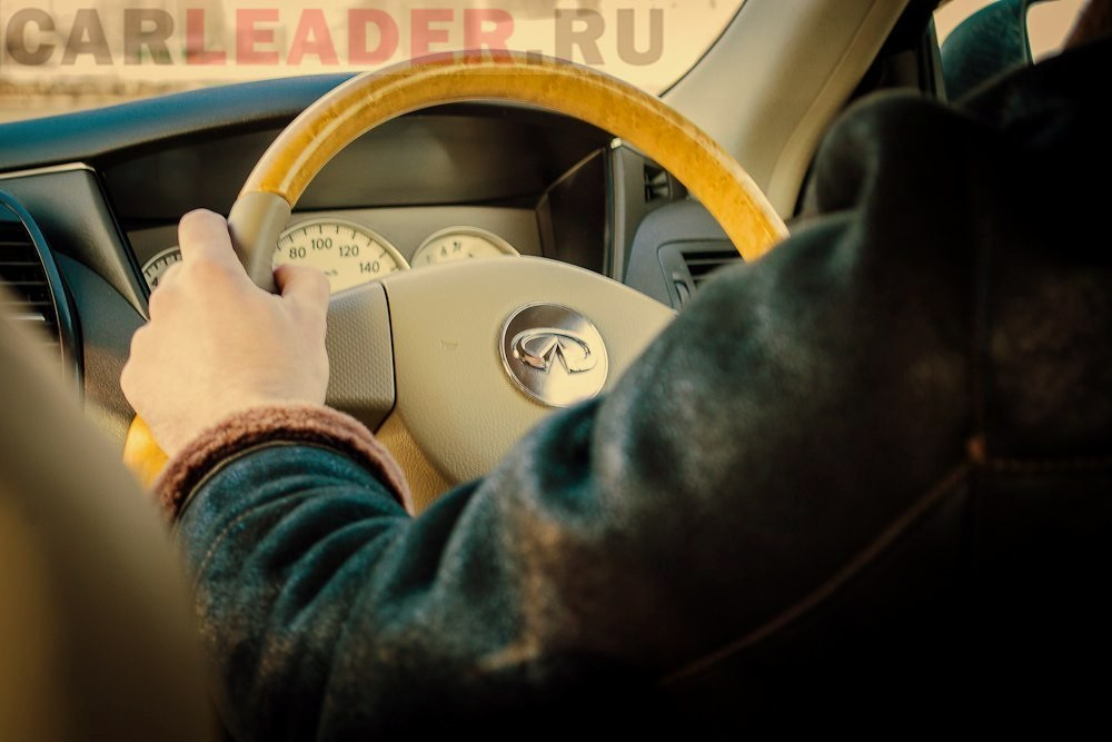 Nissan Bluebird Axis beige Infiniti Steering wheel