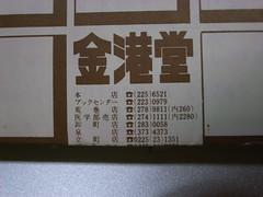 R0016039.JPG