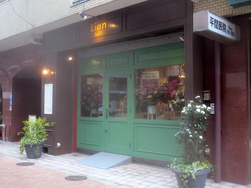 Lien hair(桜台)