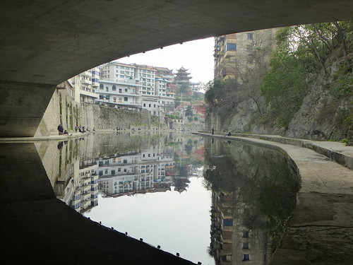 Guizhou13-Zunyi- Xiang Jiang-Miroir (4)