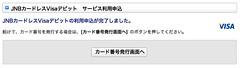 Screen Shot 2013-04-22 at 09.09.10