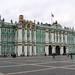 Russie Saint-Pétersbourg - Place du Palais et musée de l'Ermitage