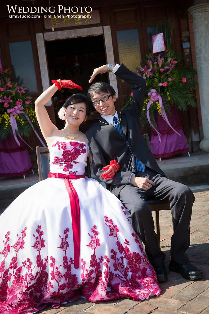 2012.12.15 Wedding-081