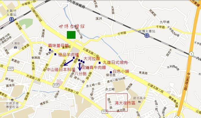 taiwan_ball