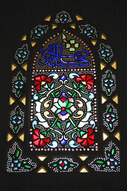 Stained glass window in the museum of Selimiye Mosque, Edirne, Turkey エディルネ、セリミエ・モスク美術館のステンドグラス