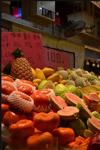 Shilin Night Market - Taipei City, Taiwan