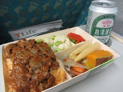 Beer and THSR Meal Box (Beef)