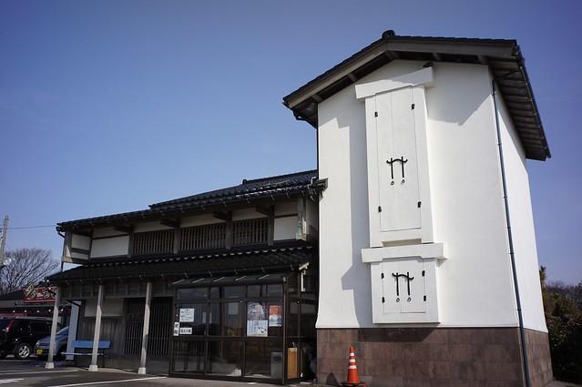 銭屋五平記念館