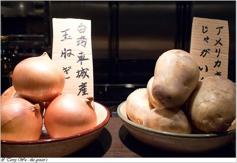 2013-02-27 鐵板Bal 鐵匠-5