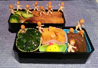 Day 14 of 40 Days of Bento