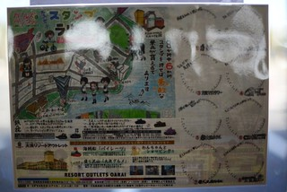 MAP@大洗まいわい市場。