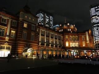Marunouchi south exit, Tokyo Sta.