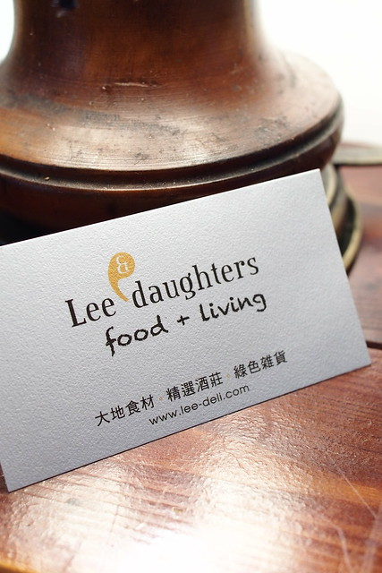 [高雄 苓雅]–精選食材 人氣小店 –李氏商行Lee&daughters