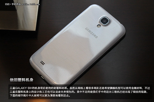 Here is How Samsung Galaxy S4 will Look Like 6