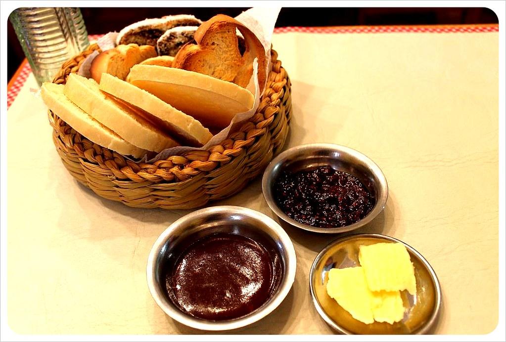kospi guesthouse bariloche breakfast