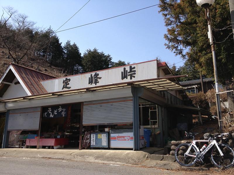 2013.3.23 定峰峠