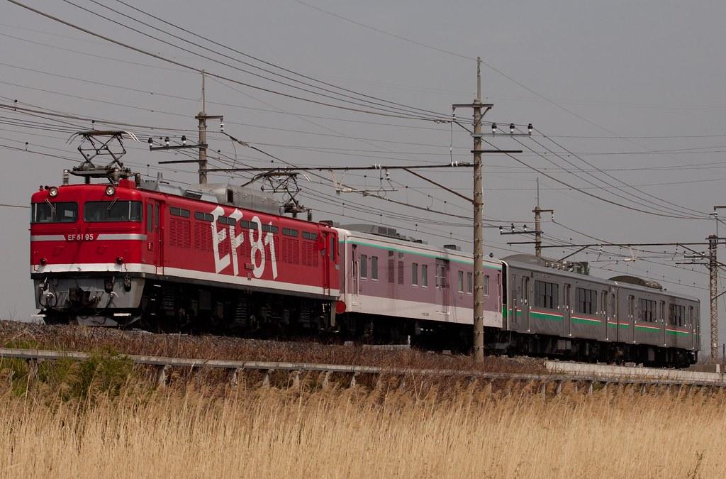 9145 EF81-95