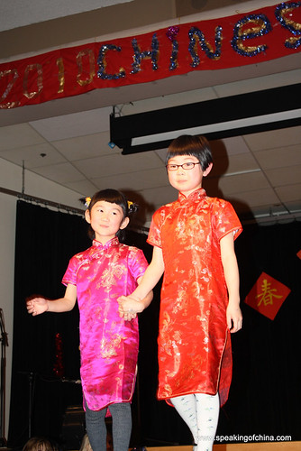 Chinese new year fashion show