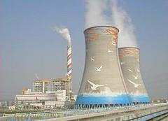 廣州省南沙第二期燃煤發電廠(照片由廣東中國企業新聞網提供)