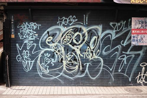 2013.04.05(SDIM4759
