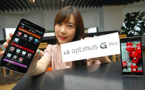 옵티머스 G Pro와 모델