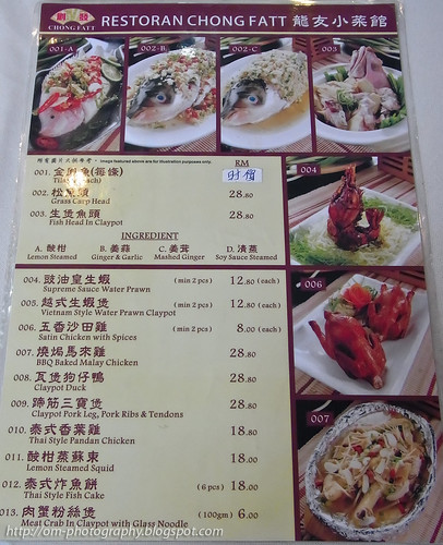 chong fatt cafe menu 2 R0022310 copy