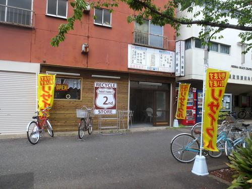 セカンドストア(江古田)