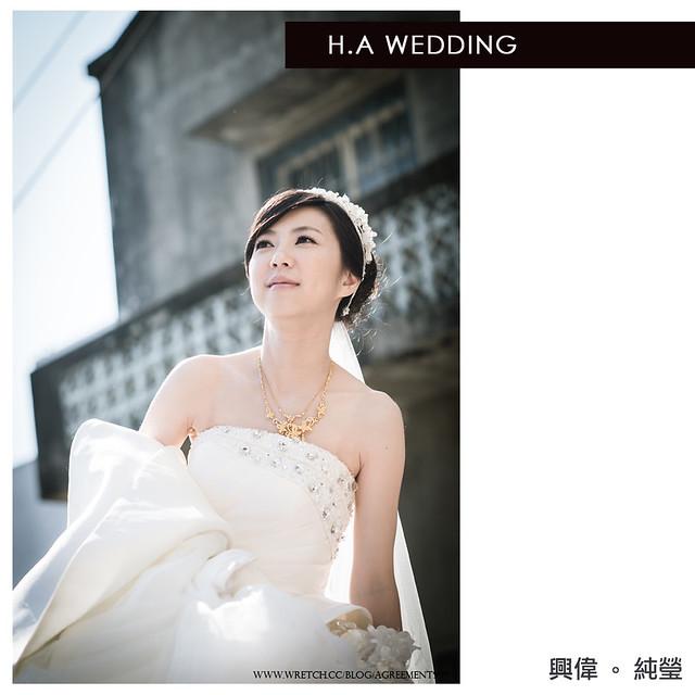 20130106 興偉 。 純瑩