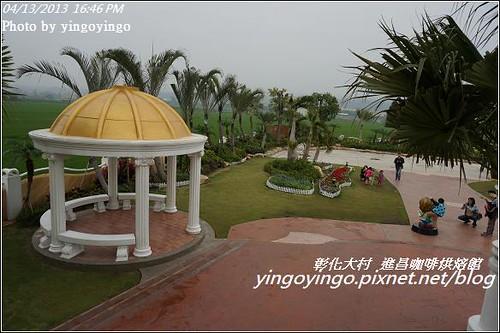 彰化大村_進昌咖啡烘焙館20130413_DSC02863