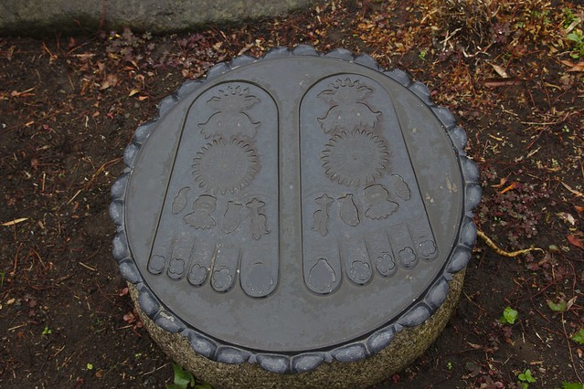 0387 - Kamakura