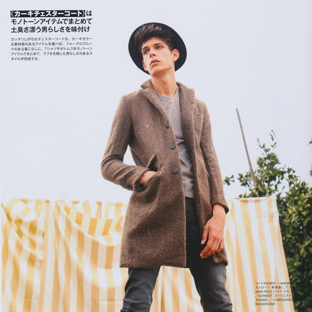 Ethan James0101(men's FUDGE48_2012_12)