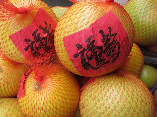 Chinese New Year: Grapefruit