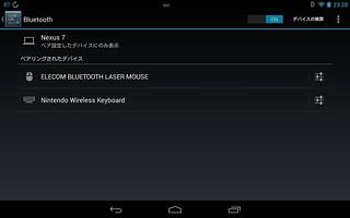 Screenshot_2013-02-12-23-28-04.png