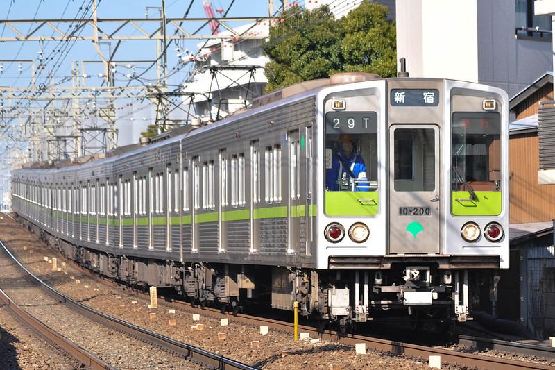 Toei Shinjuku Line 29T Express Shinjuku 10-200F