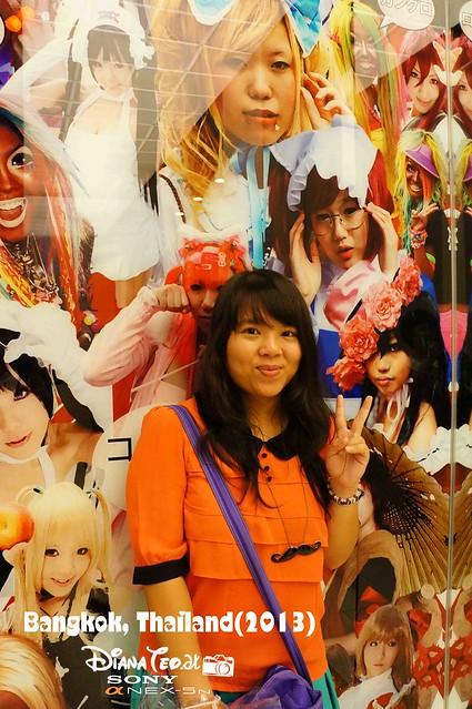 2013 Thailand, Bangkok & Brunei 03