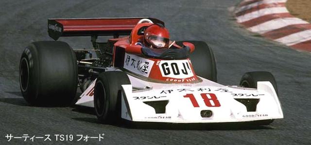 F1 HEROES 012「高原 敬武」 - F...
