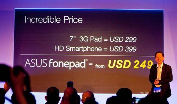 Цена Asus FonePad