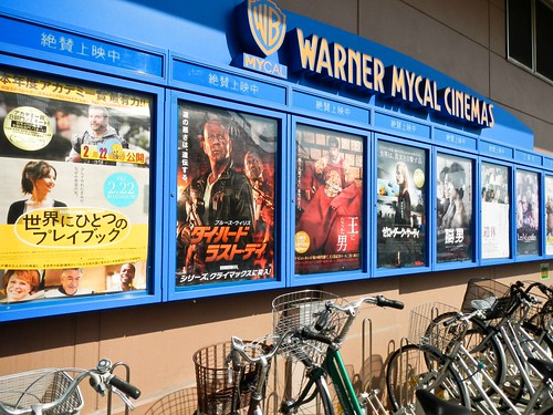 Latest films