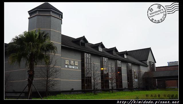 金車酒廠 (2)