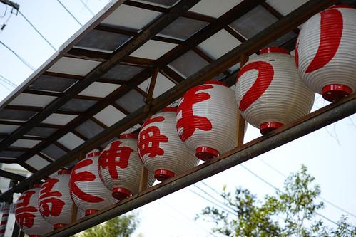湯島天神梅まつり Yushima Tenjin Ume-matsuri
