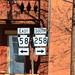 PA Routes 58 & 258 - Mercer, PA
