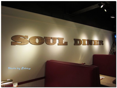 2013-02-23_ハンバーガーログブック_【名古屋】【植田】Soul diner-11