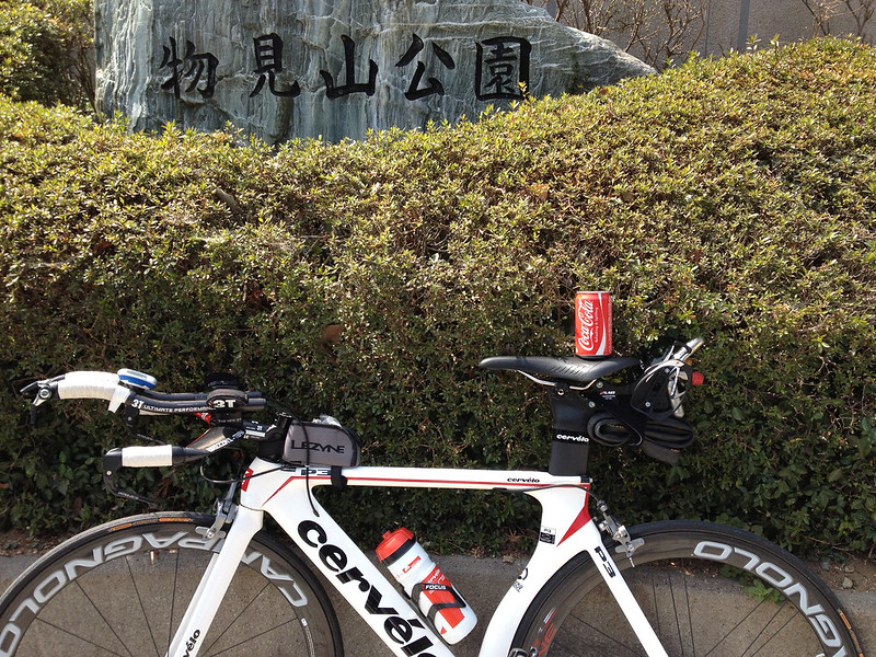 2013.3.23 物見山