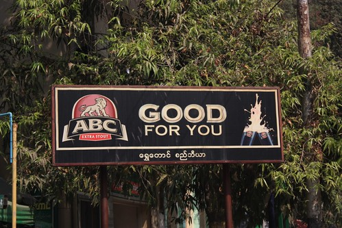"Of course, beer is ""good for you"""