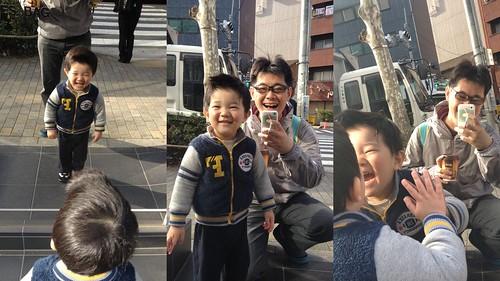 鏡ととらちゃんとおとうさん 2013/3/22