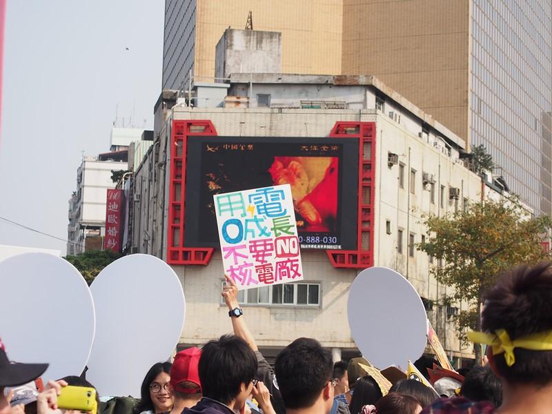 20130309反核遊行_083